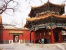 Чайная экспедиция весна 2012 - Ханчжоу