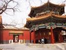 Ламаистский храм Юн Хэ Гун в Пекине.