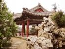 Парк Храма Неба в Пекине.