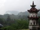 Ма Тоу Юань