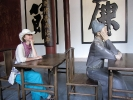 В школе Неоконфуцианства