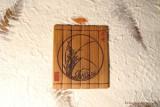 Набор подставок для чашек «Четыре благородных растения» (фото 3)