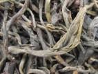 Е Шен Шэн Пуэр – Сырой пуэр из дикорастущих чайных деревьев (фото 3)