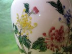 Чайница «Цветы хризантемы» (фото 4)