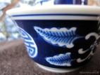 Чайная пара «Синий орнамент» (фото 4)