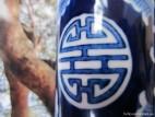 Чайная пара «Синий орнамент» (фото 5)