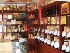 Чайный магазин в городе Пуэр