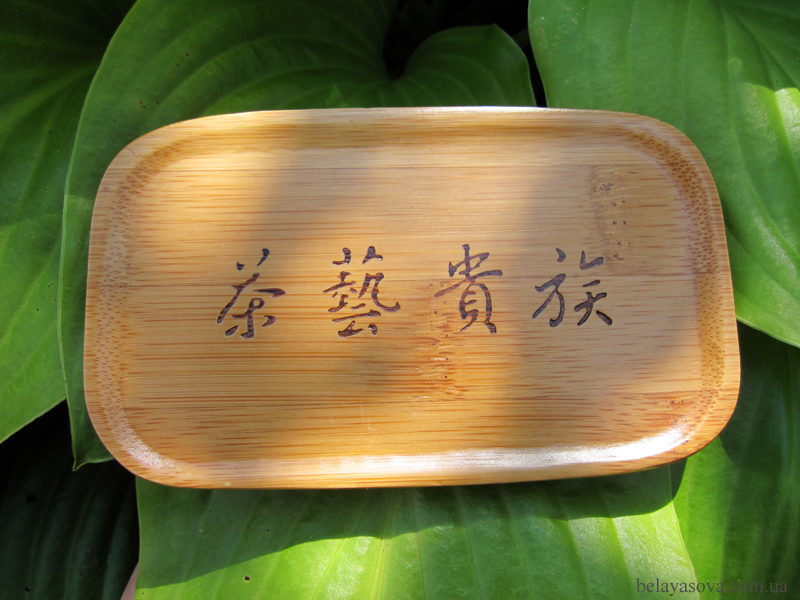 Бамбуковая подставка под чайную пару (фото 1)