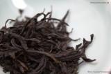 Гао Шань Е Ча - Высокогорный дикий чай (фото 7)