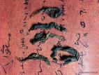 Те Лохань - Железный архат (фото 5)