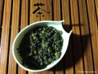 Гань Дэ Те Гуан Инь — Железная бодхисаттва Гуаньинь из Гань Дэ (фото 1)