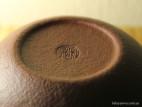 Чайник Дуо Цио - подвешенный шар (фото 4)