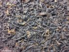 Лао Бай Ча - Выдержанный белый чай (фото 1)