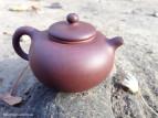 Чайник У Я Пин (фото 2)