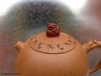 Чайник «Хранитель драконьего яйца» (фото 2)